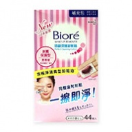 Biore Make Up Remover - Perfect Cleansing Cotton 44 Pads