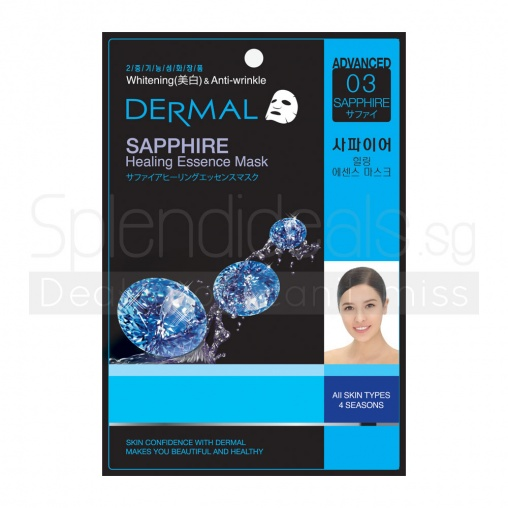 Dermal Advance - Sapphire Healing Essence Mask 28gx10s