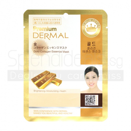 Dermal Premium Gold Collagen Essence Mask 25gx10s