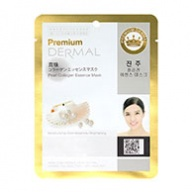 Dermal Premium Pearl Collagen Essence Mask 25gx10s