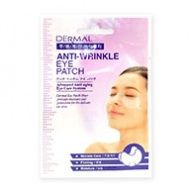 Dermal Eye Patches - Advanced Anti Wrinkle 5 packs