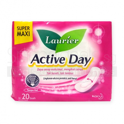 Laurier Sanitary Pads - Soft Care Active Day Super Maxi Non Wing 20s