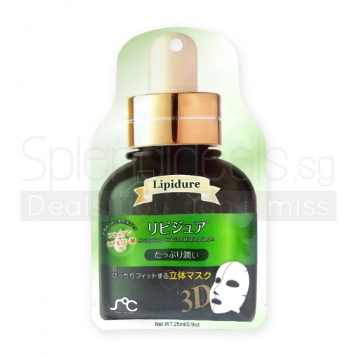 SOC Lipidure 3D Mask W/Moisturizing & Conditioning Serum 25ml