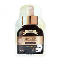 SOC Snail 3D Mask W/Moisturizing & Conditioning Serum 25ml