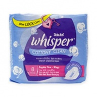 Whisper Sanitary Pads - Regular Flow Non Woven Wings 8s